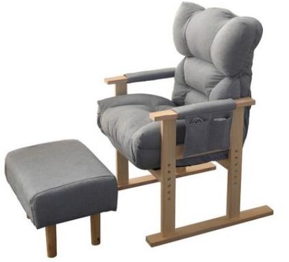 Игровой стул Lorton