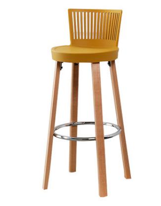 Желтый деревянный барный стул Sechuan